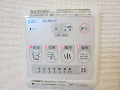 あると便利な浴室乾燥機。