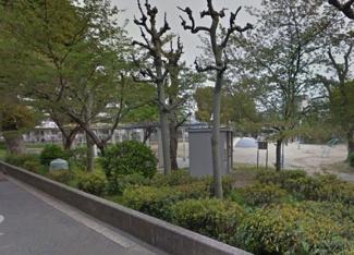 南側に広がる公園です。