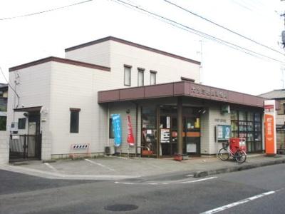 三橋4郵便局