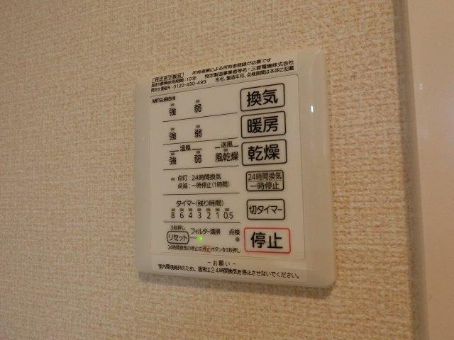チェールアルコ(柏原市田辺) 浴室乾燥機