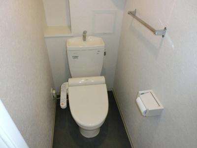 【トイレ】グレイスみかど