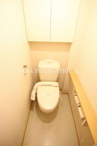 【トイレ】U