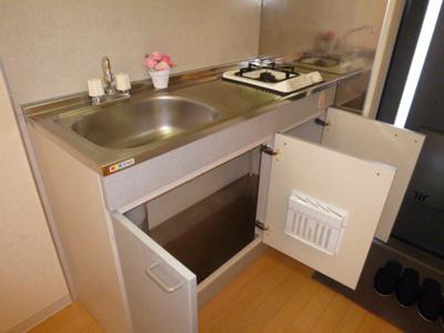 【キッチン】ノースヴェレッジ B