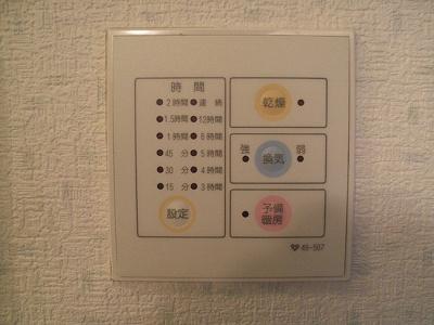 【その他】アベニュー鶴見
