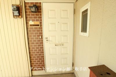 【トイレ】サンライフみつき
