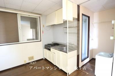 【キッチン】サンライフみつき