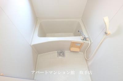【浴室】サンライフみつき