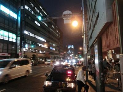 【周辺】東洋ビルB1階1号