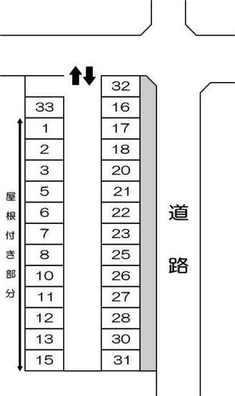 【駐車場】藤井モータープール