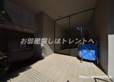 【外観】ポルタレジデンス【PORTA RESIDENCE】