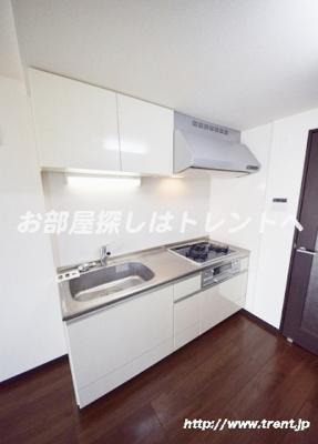 【キッチン】アヴェニール小石川