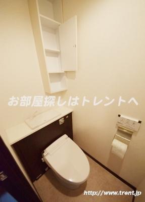 【トイレ】アヴェニール小石川