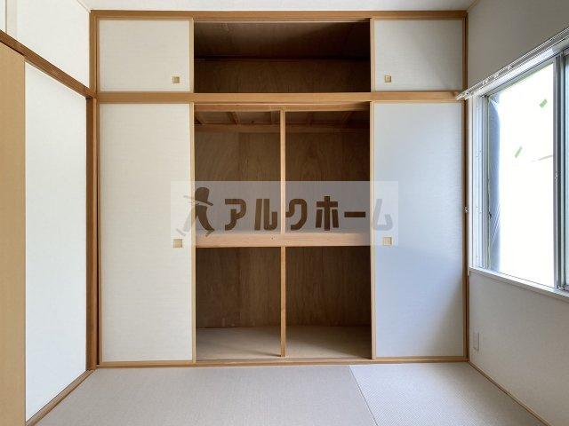【玄関】第1コーポ平野