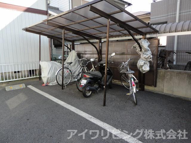 駐輪場あり【メゾンドPOST】