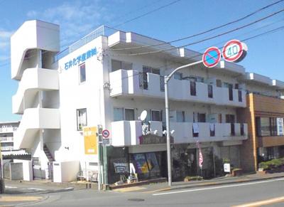 【外観】コープ石井 貸店舗
