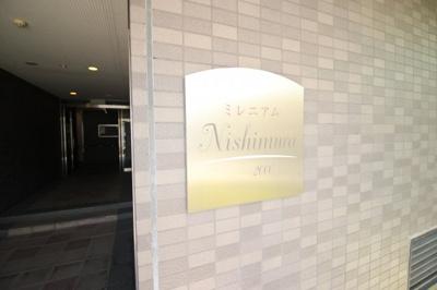 【外観】ミレニアムニシムラ