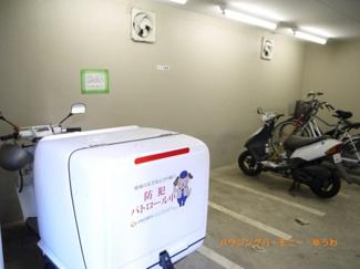 建物内にバイク置場もあります。