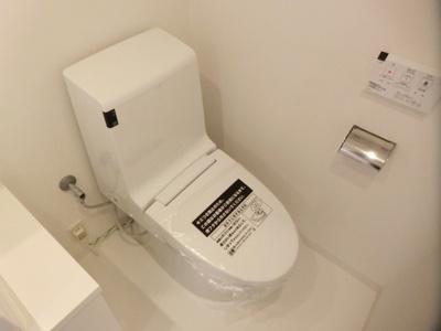 【トイレ】エスポアールポルト