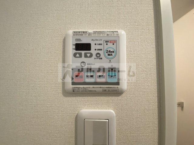 ティエラ恩智(恩智駅・法善寺駅) 浴室乾燥機