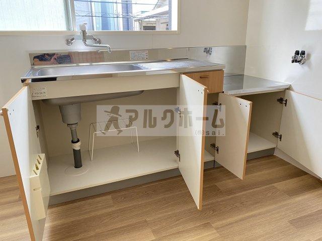 【和室】第1コーポ平野
