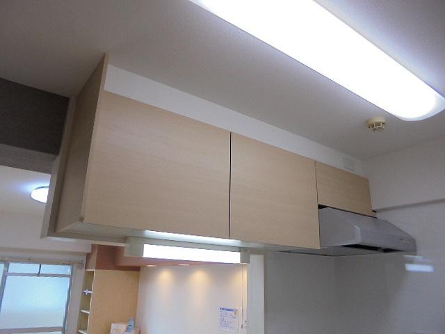【キッチン】第5コーポ平野