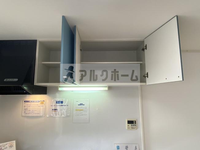 【居間・リビング】第3コーポ平野