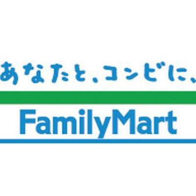 【内装】クレストサンナミ