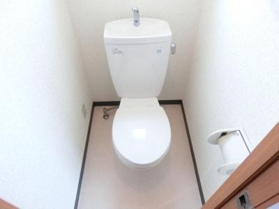 【トイレ】シンプルライフ腕塚