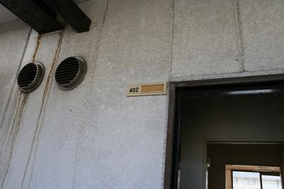 部屋号室の札