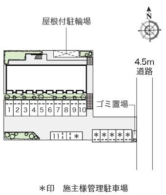 【区画図】レオネクストクラムⅡ