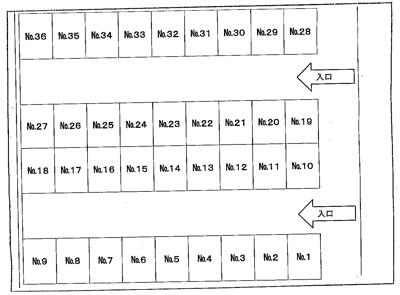 【区画図】川島第3駐車場
