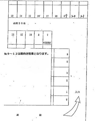 【区画図】ミナト白根駐車場