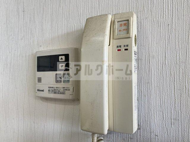 【浴室】Rinon(リノン)国分