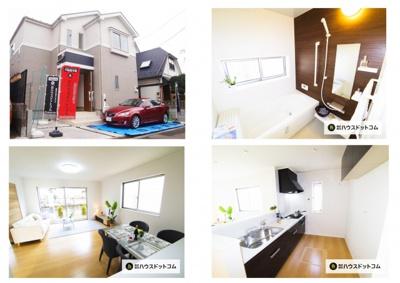 【外観】さいたま市緑区中尾/新築分譲住宅全1棟