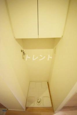 【トイレ】プライムメゾン神保町