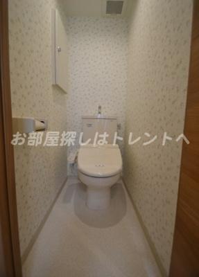 【トイレ】MKM百人町