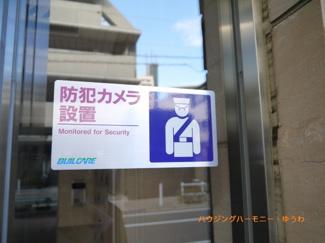 防犯カメラついていますので安心です(*^^)v