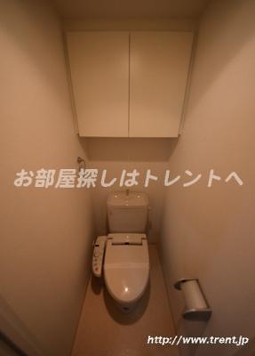 【トイレ】スカイコートお茶の水