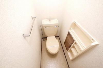 【トイレ】ハイツてんがいB