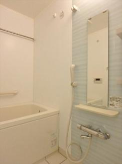 【浴室】オランジュ上野毛