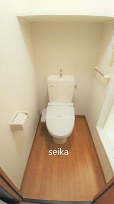 【トイレ】メゾネット若葉