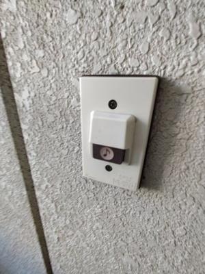 【寝室】ハーモニーハイツ若江東