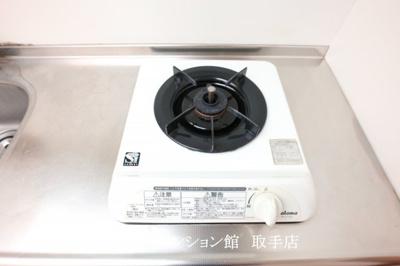 【浴室】アーバンウインズ