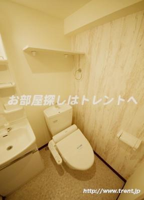 【トイレ】インベスト神楽坂