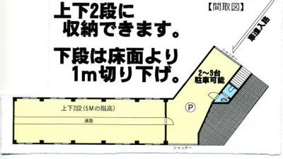 【区画図】アーバンハイツ海老江 倉庫・工場