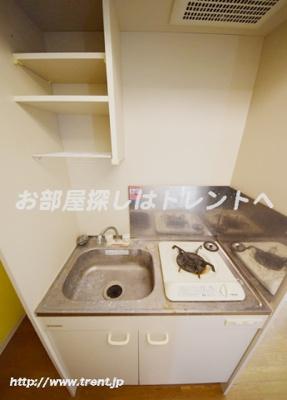 【キッチン】エスポワール砂土原