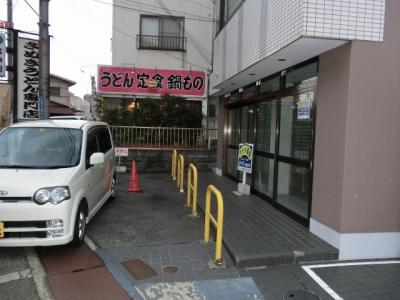 【外観】ヨーク取石