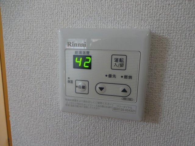 泰山ハイツ 設備 給湯器