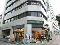 久茂地UFビルの画像