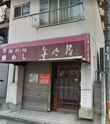 【外観】新町小山店舗